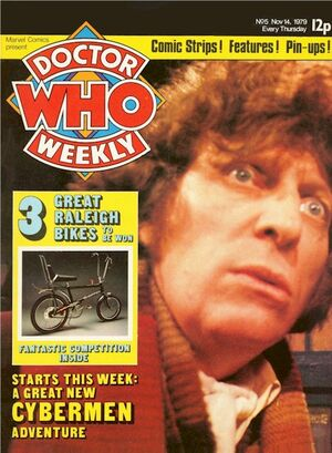 Dwm issue 5