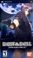Ghost in the Shell PSP cover