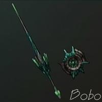 Arboles de armas[Incompleto] Doomcrownheaven