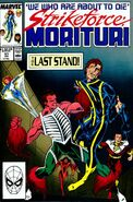 Strikeforce Morituri Vol 1 31