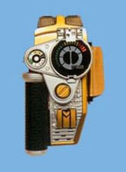 S.P.D Nova Morpher