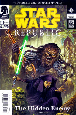 Swr81cover