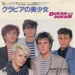 Duran-Duran-Girls-On-Film-