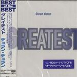 Duran-Duran-Greatestjapan cd album promo