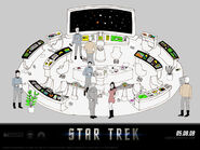 Startrek (film) exclusive wallpaper 4