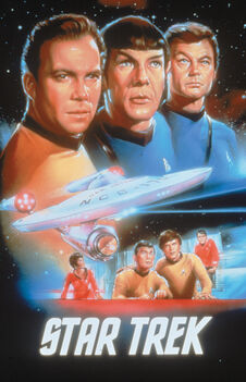 StarTrek