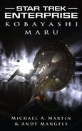 Kobayashi Maru ENT cover