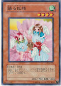 DancingFairy-DL3-JP-C