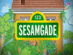 Sesamgadetitle