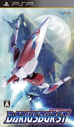 Darius Burst