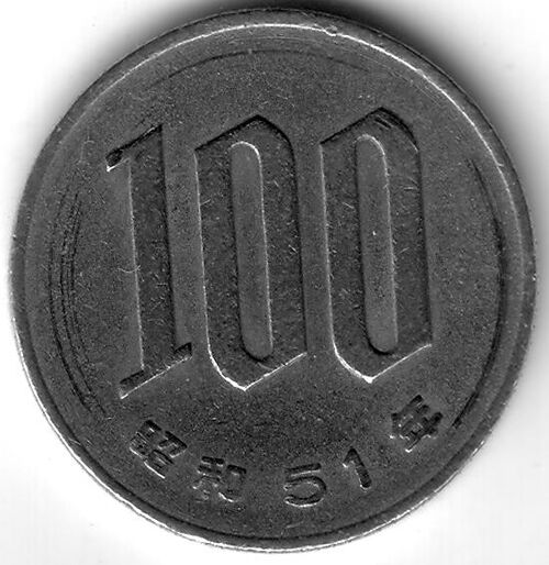 Jpy 1976 100 Yen Coin Collecting Wiki