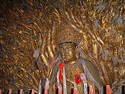 Avalokitesvara