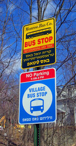 KJ bus stop sign