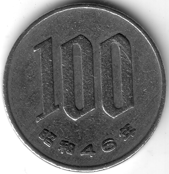 Jpy 1971 100 Yen Coin Collecting Wiki