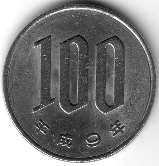 2000 yen in sek