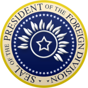 Seal of the President of the Foreign Division