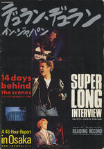 Duran-Duran-14-Days-Behind-Th-