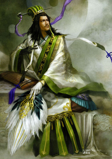 Fav. DW characters. 385px-Zhuge_Liang_DW6_Artwork