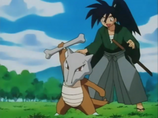EP075 Otoshi y su Marowak