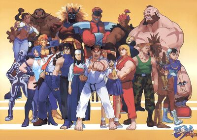Street-fighter-ex