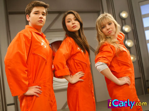 http://images1.wikia.nocookie.net/__cb20100306045824/icarly/images/4/4f/Space.jpg