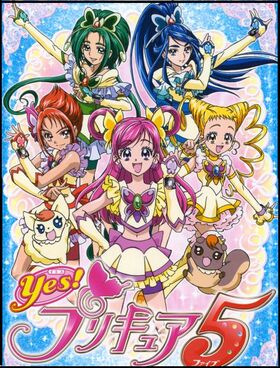 Yes! Pretty Cure 5 cover