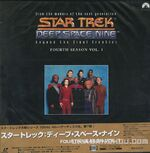 DS9 Vol 7 LD