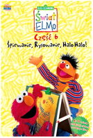 Swiat elmo 6