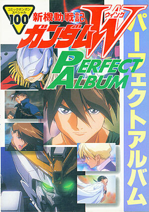 Perfectalbum-cover