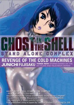 Ghost in the Shell Stand Alone Complex Volume 2 Revenge of the Cold Machines