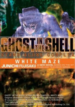 Ghost in the Shell Stand Alone Complex Volume 3 White Maze