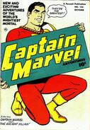 Captain Marvel Adventures Vol 1 125