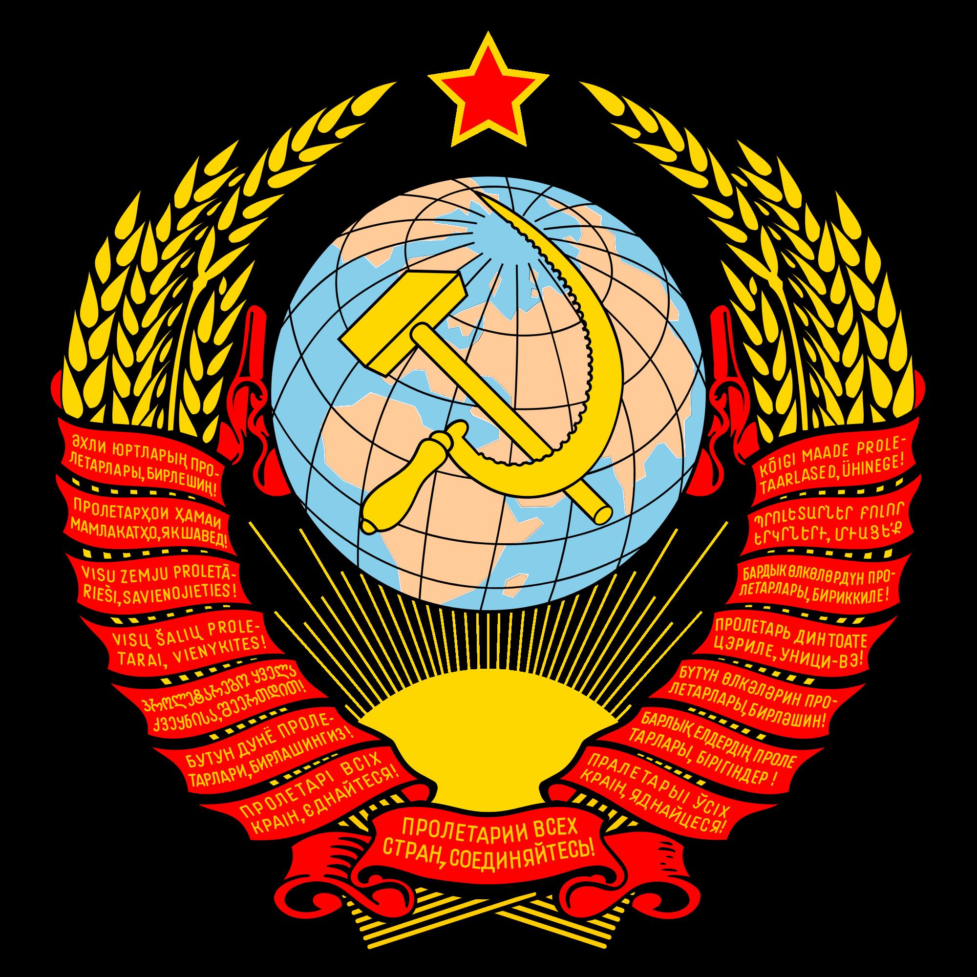 Escudo_de_Armas_Unión_Sovietica.png
