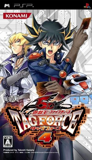 Yu Gi Oh 5Ds Tag Force4 PSP pspshare
