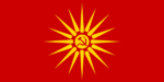 Flag of the Union of Communist Republics