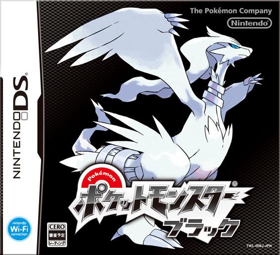 Pregunta y respuesta rapida / Pokémon White & Black Pok%C3%A9mon_Black_car%C3%A1tula_jp