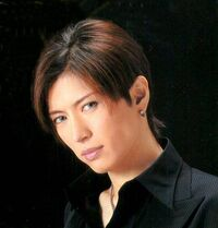 Voice provider Gackt