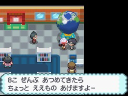 Game Freak en HGSS