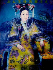The Portrait of the Qing Dynasty Cixi Imperial Dowager Empress of China by an Imperial Painter 3