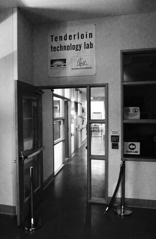 Entrance to tech lab