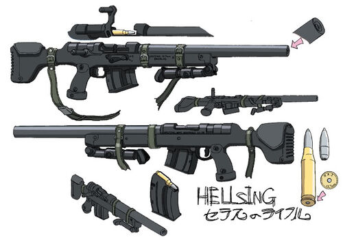 500px-Seras Victoria s Original Rifle jpgHellsing Seras Gun