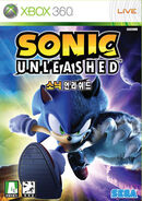 Unleashed 360 kr cover