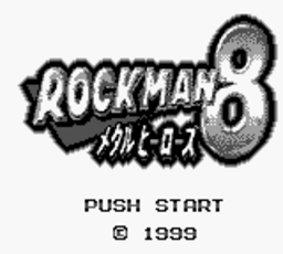Rockman8Title