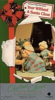YearWithoutSanta VHS 1991