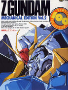 Zgundam-mecha-edition