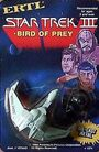 Ertl 1374 1984 diecast Bird of Prey