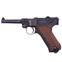 Luger menu icon CoD1