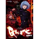 Gantz episode 10
