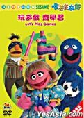 Playwithmesesameletsplaygameshongkongdvd
