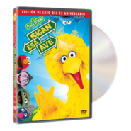 Sigan Esa Ave 25 DVD